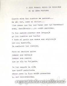 1983-07-30 Alfonso Ruiz