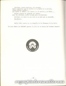 1983-11-09 Unanimes IV