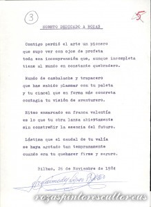 1984-11-26 Arquimedes Lopez