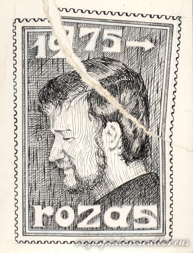 1975 Self-portrait 45x35
